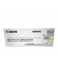 CANON Drum Unit NPG 52 Yellow [NPG-DR52Y]