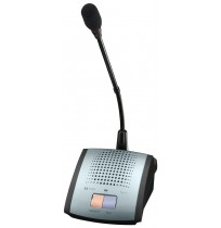 CHAIRMAN UNIT w/ LONG MICROPHONE ( TS-771 )