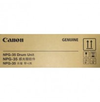 CANON NPG 35 DRUM UNIT Magenta - 0458B001BA